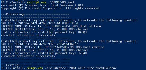 activate windows 10 via kms server
